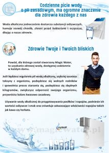 magicwater_new4
